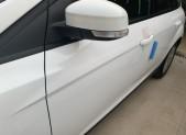 2020款福克斯两厢两厢 1.5L 自动锋跃型