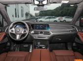 2020款宝马X7xDrive40i 个性化定制限量版 豪华套装